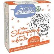 Fleur de shampooing enfants...